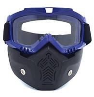 Маска на все лицо для сноубордистов, мотоциклистов и велосипедистов. Черно-синяя рамка прозрачная линза