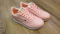 Женские кроссовки реплика Рибок розовые