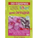 Подкормка EFFECT для ОРХИДЕЙ 10 г