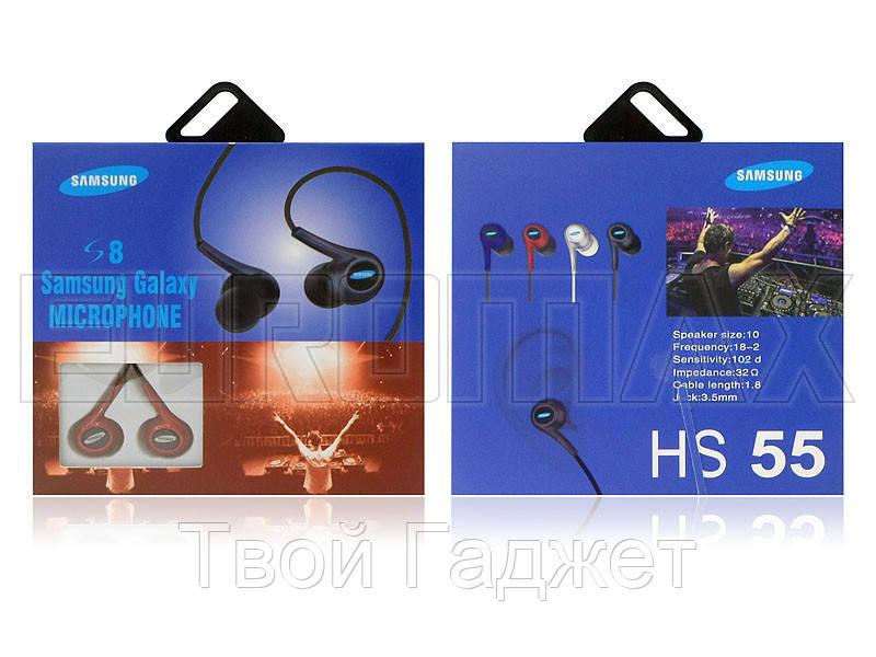 Наушники вакуумные Samsung HS-55