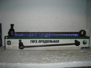 Тяга рулевая продольная ( пр-во ГАЗ)  3302-3414010-11