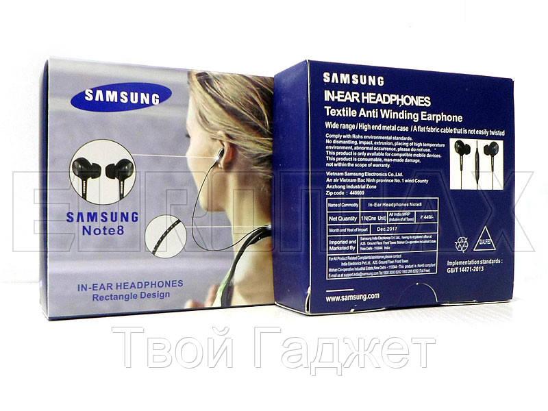 Наушники вакуумные Samsung (копия) N8
