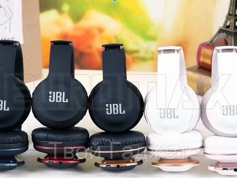 Наушники накладные BT JBL S200-JBL