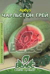Семена арбуза Чарльстон грей 5г ТМ ВЕЛЕС, фото 2