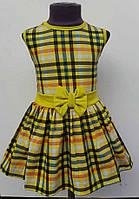 e0f43e73c995b66 Желтое платье в категории платья и сарафаны для девочек в Украине ...
