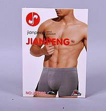Мужские боксеры JIANPENG, фото 3