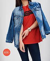Универсальная джинсовая куртка Новинка