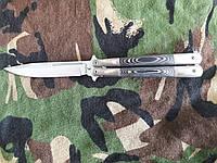 Нож бабочка Микарта, подарок для парня, удобный и практичный