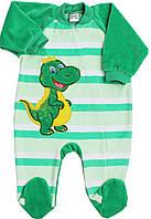 Велюровый комбинезон-человечек для малышей Dino (0-18 мес)