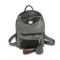 Женский рюкзак серый из ткани бархатный