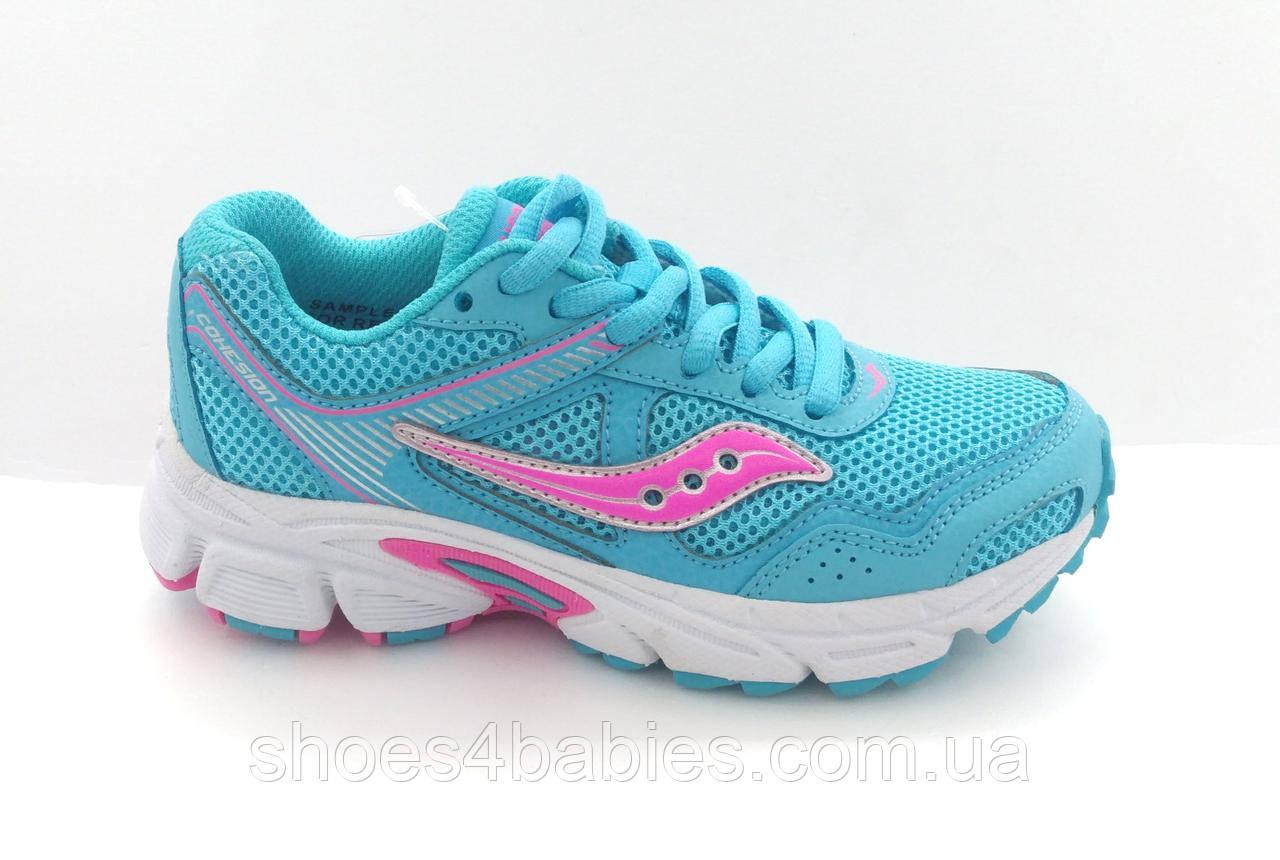 75b68703 Детские кроссовки Saukony 19,8см - Магазин детской обуви