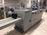 Буклетмейкер Horizon SPF-20 FC-20