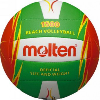 Мяч волейбол Molten 1500