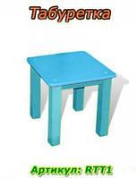 Детская мебель Табурет (голубой) RTT1 (26х26х26см)