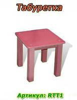 Детская мебель Табурет(розовый) RTT1 (26х26х26см)