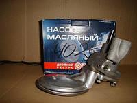 Насос масляный дв.402(пр-во ЗМЗ)  24-1011009-02