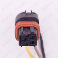 Разъем электрический 3-х контактный (12-11) 297857, фото 1