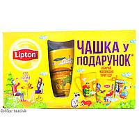 Черный Чай Lipton Yellow Label + Чашка