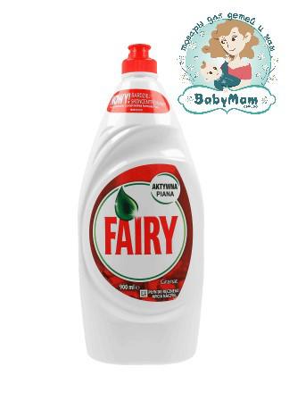 Средство для мытья посуды Fairy Granat, 900 мл.