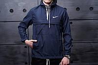 Мужская куртка анорак найк (Nike) реплика