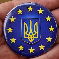 "Значок ""Україна Європа"" (56 мм), фото 1"
