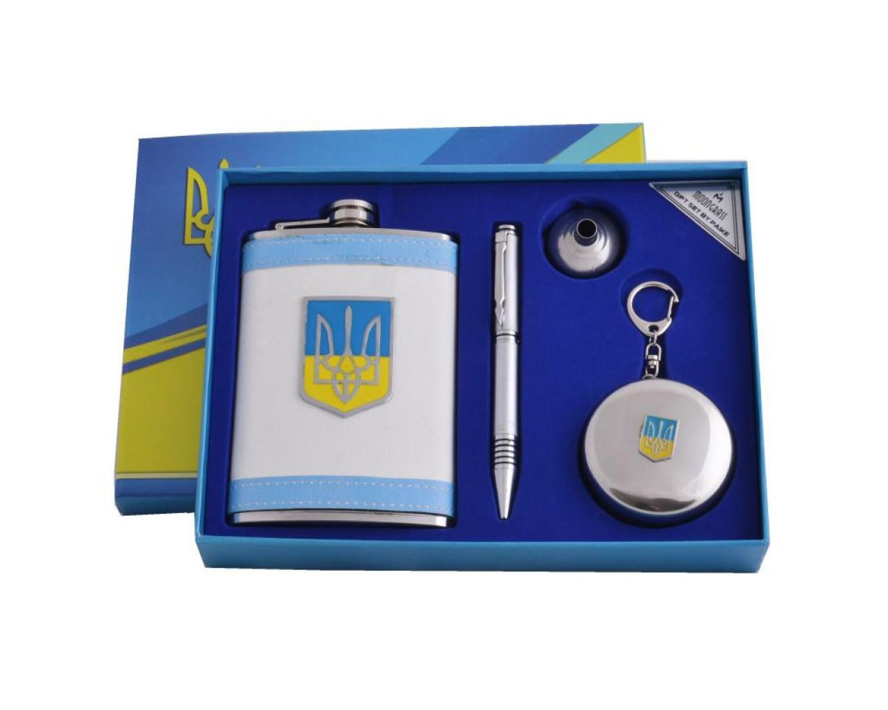 Подарочный набор с флягой для мужчин Украина (фляга, стакан, лейка, ручка)