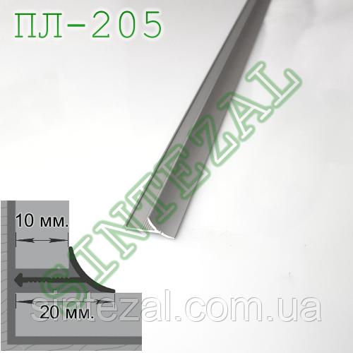 Алюминиевый профиль для внутренних углов плитки.