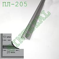 Алюминиевый профиль для внутренних углов плитки., фото 1