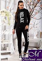 Стильный черный спортивный костюм арт. 10214