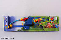 Лук 35881B-1 со стрелами кор.95*20*5 ш.к./18/(35881B-1)
