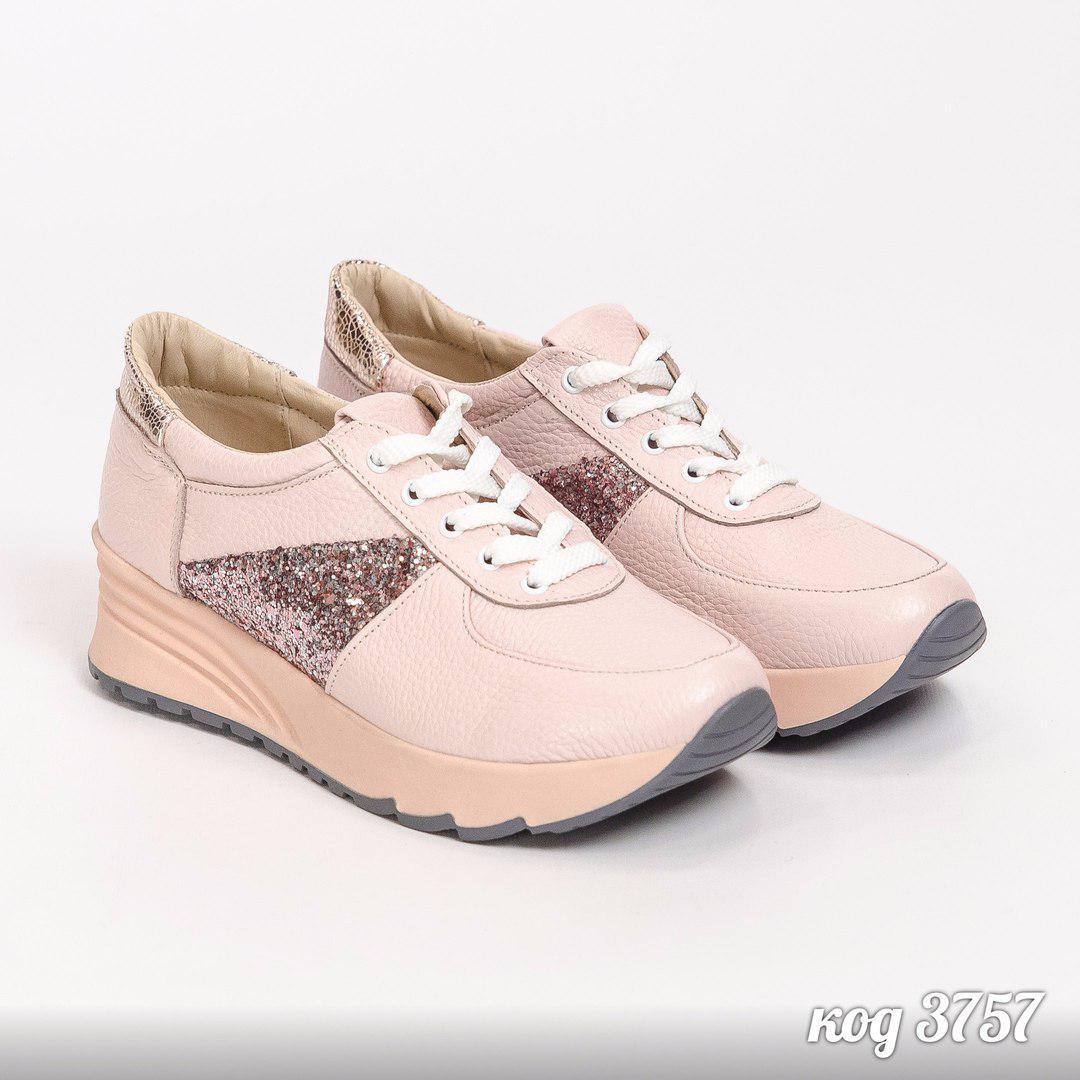 bb9e6115c Кроссовки женские с блестками Розовые Натуральная Кожа : продажа ...