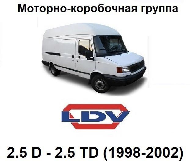 06 Ford Transit 2 4tdi Lwb: разборка и новые авто