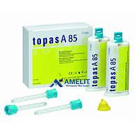 Материал для регистрации прикуса,Топаз перфект (Topas PERFECT A85)2х50 мл