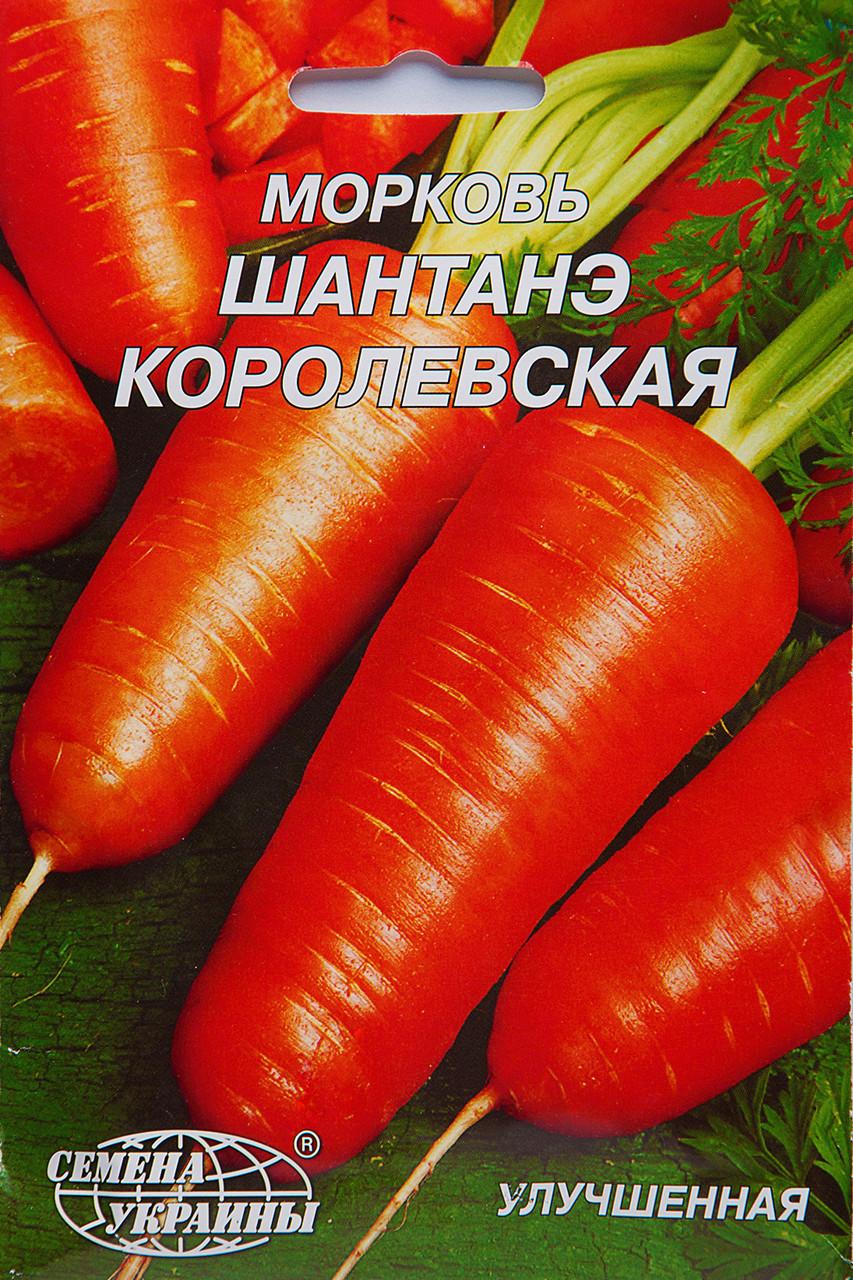 МОРКОВЬ ШАНТАНЭ КОРОЛЕВСКАЯ 20г