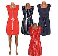 Яркая серия женских летних халатов Marina теперь еще в большем разнообразии расцветок!