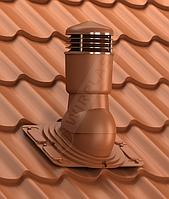 Вентиляционный выход WirPlast (Вирпласт) Uniwersal K26 утепленный 110 мм
