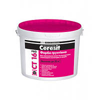Грунтующая краска CERESIT СТ 16 PRO, 10 кг.