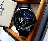 Годинники чоловічі кварцові GRAND Carrera All Black. Стильні годинники GRAND Carrera All Black. Якісні годинники., фото 3