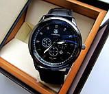 Годинники чоловічі кварцові GRAND Carrera All Black. Стильні годинники GRAND Carrera All Black. Якісні годинники., фото 4