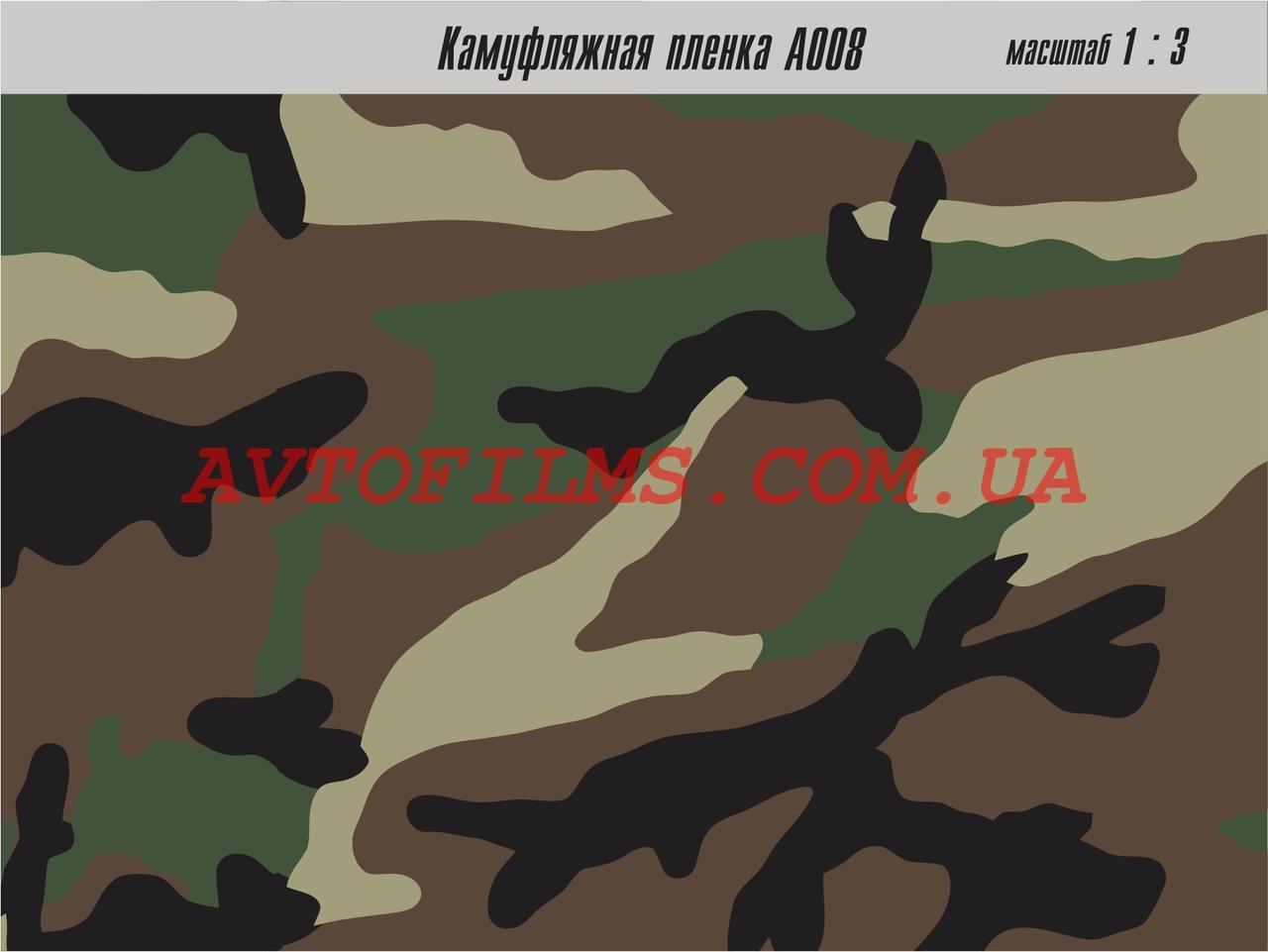 Коричневый военный камуфляж KPMF A008
