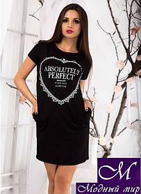Женское летнее черное платье (р. УН, 42-44) арт. 9100