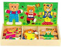 Набір ведмедиків 3
