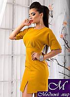 Женское осеннее деловое платье горчица (р. S,M,L) арт. 9699
