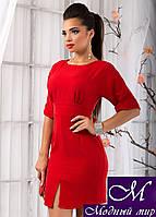Женское осеннее деловое платье красное (р. S,M,L) арт. 9697