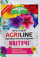 Квітучі кристали Агросвіт Agriline, для цветущих растений 30 г