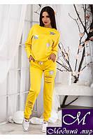 Женский желтый спортивный костюм арт. 9146