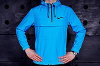 Весенняя куртка анорак найк (Nike), голубая реплика