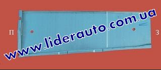 Лонжерон лівий (підсилювач заднього підлоги) № 12 Газель 2705-5101117