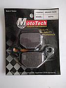 Колодки тормозные (диск) передние SUZUKI Address 50/100 Mototech