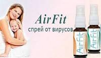 Спрей антибактериальный Air Fit, профилактика и лечение ОРВИ